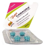 Kamagra Super 160mg od Ajanta Pharma Limited